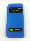 Bao da iphone05_54