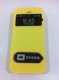 Bao da iphone05c 09