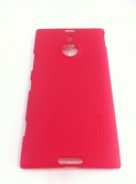 Lumia 1520 06