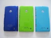 Lumia 520 05