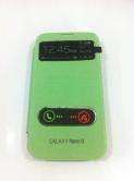 Samsung Note2 09
