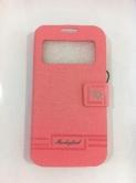 Samsung S4 04