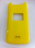 Ốp lưng Oppo n1 04